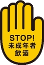 Stop20_3