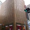 Cartier  銀座2丁目ブティック