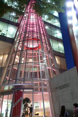 日本看護協会原宿会館